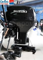 Акция! Новый мотор Suzuki DT40Wsjet с водометной насадкой
