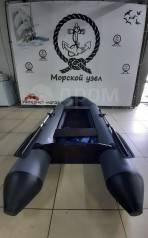 Лодка Sharmax M300 Sport