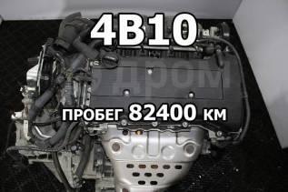 Двигатель Mitsubishi 4B10 Контрактный   Установка, Гарантия