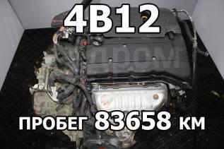 Двигатель Mitsubishi 4B12 Контрактный | Установка, Гарантия