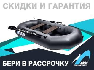 Надувная лодка ПВХ, Apache 240 графит