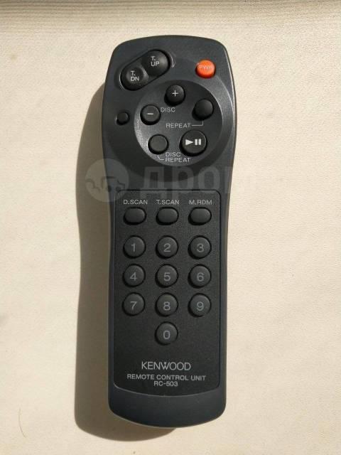 Пульт ДУ Kenwood RC-503 для автомобильной аудиосистемы