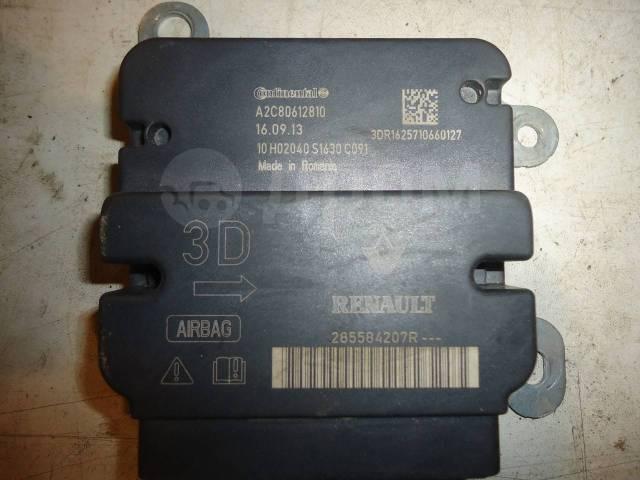 blok upravleniya airbag 285584207r dlya renault logan ii art 227898 3 avtozapchasti v kirove zapchasti drom