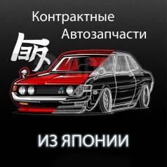 Контрактные ДВС, АКПП, Автозапчасти | Установка | Гарантия