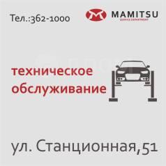 Плановое техническое обслуживание (ТО) автомобилей