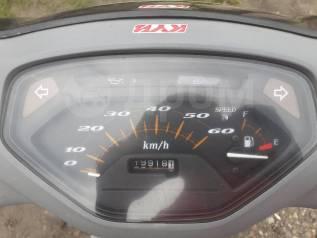 Honda Lead, 2002