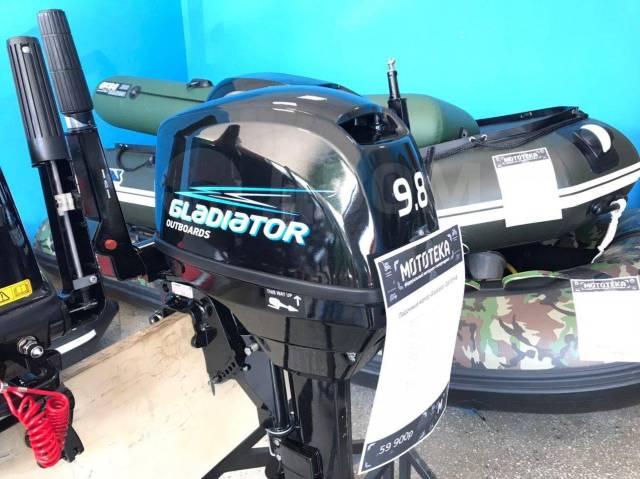 Gladiator. 9,80л.с., 2-тактный, бензиновый, нога S (381 мм), 2020 год