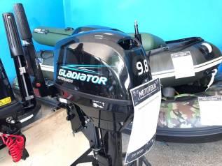 Кредит ПОД 6%! Лодочный мотор Gladiator 9.8 в г. Барнаул + Подарок