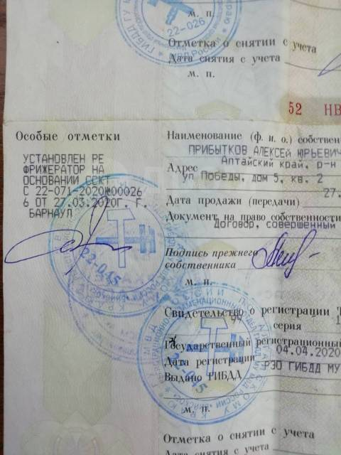 ГАЗ ГАЗель. Газель 2747 рефрижиратор, 2 890куб. см., 1 500кг., 4x2