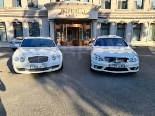 Прокат Bentley , Mercedes с водителем . Свадьбы .