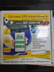 Автономная GPS система мониторинга, без абон. платы - трекер MX GW01M
