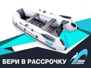 Надувная лодка ПВХ RUSH 3300 СК