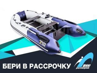 Надувная лодка ПВХ Ривьера Компакт 3200 СК Комби