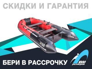 Надувная лодка ПВХ, Ривьера Компакт 3200 СК Комби, красный/черный