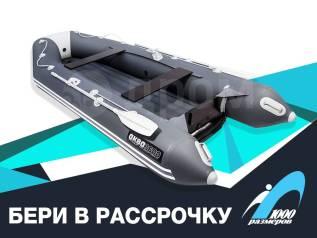 Надувная лодка ПВХ, АКВА 3600 НДНД, графит/светло-серый