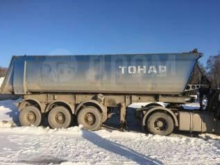 Тонар, 2011
