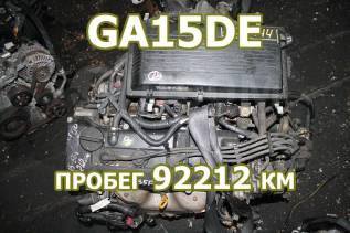 Двигатель Nissan GA15DE Контрактный | Установка, Гарантия