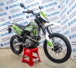 Avantis Dakar, 2020