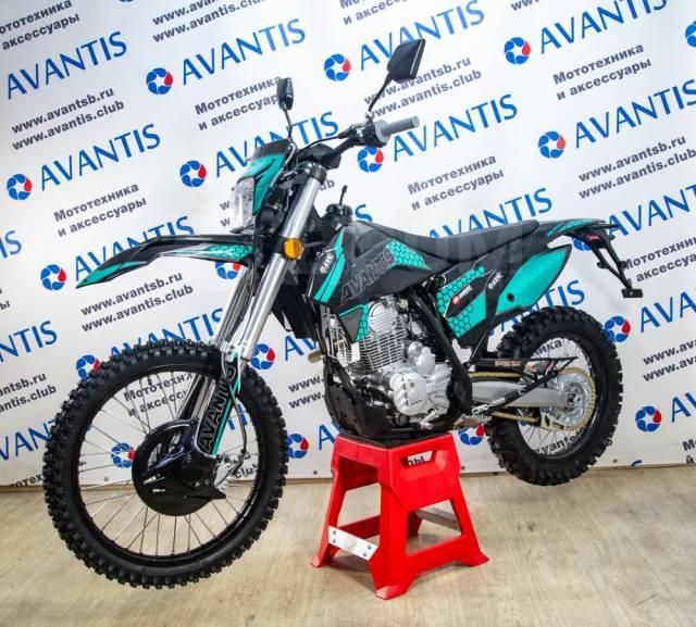 Avantis A7. 250куб. см., исправен, птс, без пробега