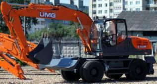 UMG E140W, 2020