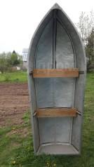 Лодка Алюминиевая двух местная