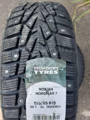 Nokian Nordman 7, 195/65 R15