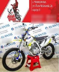 Avantis FX 250 172FFM с ПТС, 2020