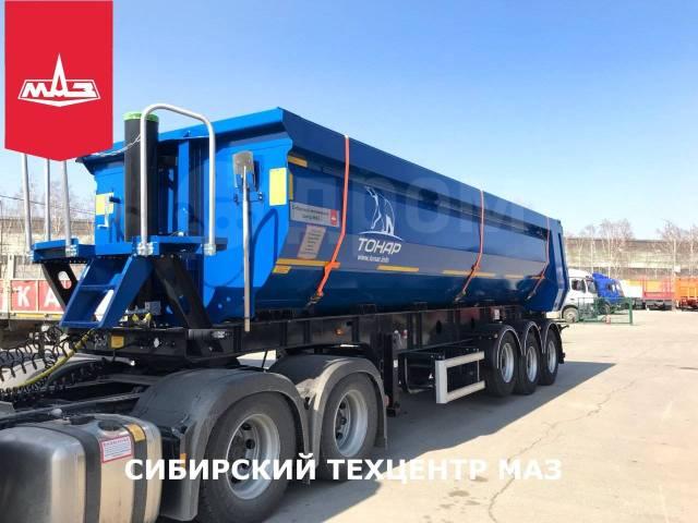 Тонар 9523. SH3-33 Сталь Hardox HB 450 / Domex 700, 40 000кг.