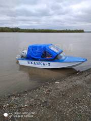 Продам лодку южанка 2