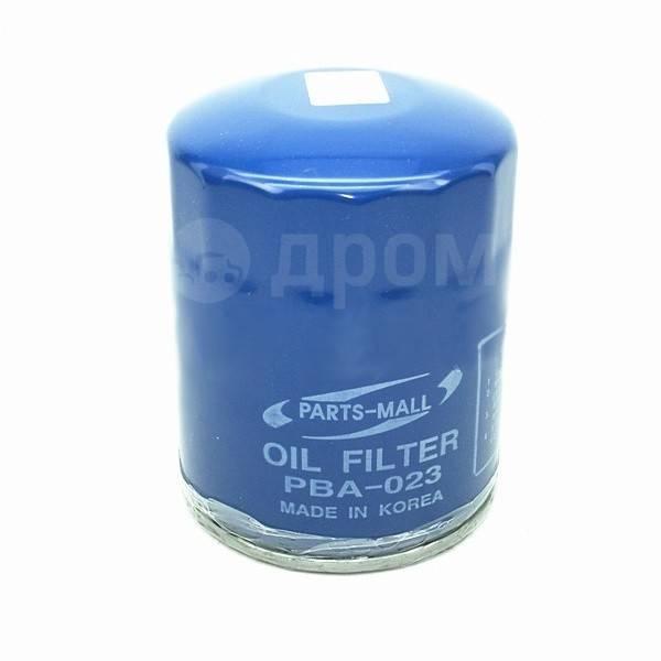 Фильтр масляный (В наличии) PBA-023