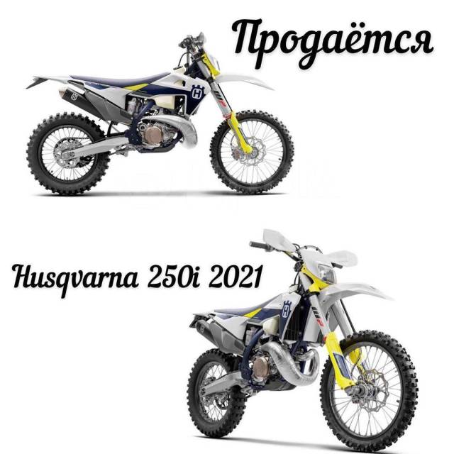 Husqvarna TE 250. 250куб. см., исправен, без птс, без пробега