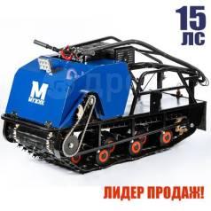 Мотобуксировщик(мотособака) МУЖИК К15, 2020