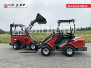 Runmax ML 840, 2021