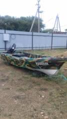 """Лодка""""Бриз"""""""