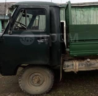 УАЗ-452, 1985