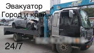 Эвакуатор грузоперевозки кран 3т круглосуточно город край частное лицо