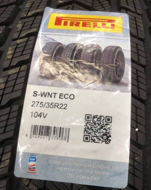 Pirelli Scorpion Winter, 275/35 R22