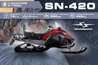 Sharmax SN-420, 2020