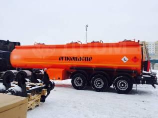 Foxtank ППЦ-30, 2020