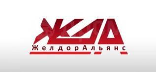 Услуги грузоперевозок по России