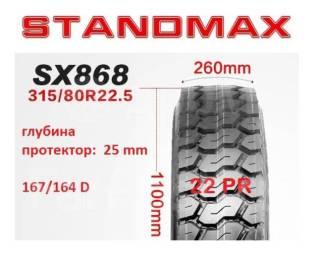 SX868, 315/80 R22.5 22PR