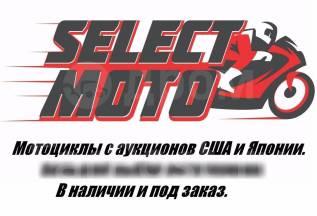 Селект Мото. Мотоциклы с аукционов США и Японии В наличии и под заказ