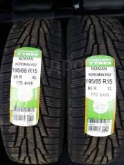 Nokian Nordman RS2, 195/65 R15