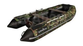Надувная лодка ПВХ, Адмирал-350 НДНД, камуфляж лес
