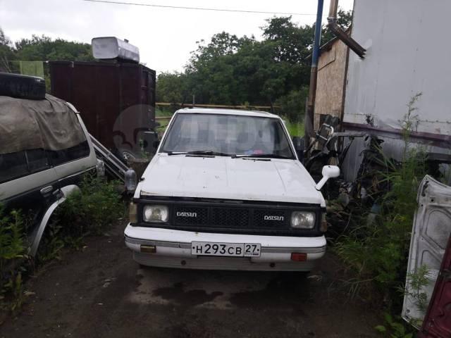 Nissan Datsun. Продам Truck, 2 300куб. см., 1 000кг., 4x2