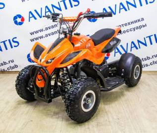 Avantis ATV H4 mini, 2020