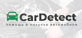 """Компания """"CarDetect""""   Автоподбор   Помощь в покупке авто Владивосток"""