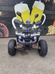 Quad Hummer 125, 2020