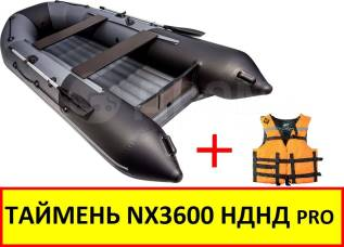 Лодка ПВХ Таймень nx 3600 НДНД pro Жилет в подарок!