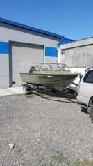 Прицеп для перевозки лодок